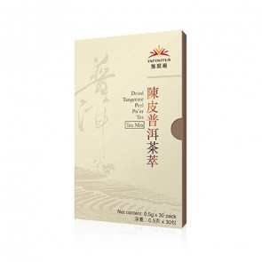 Dried Tangerine Peel Pu'er Tea