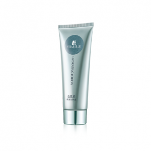 VitaBelle Hydrating Lotion